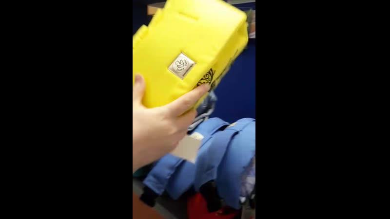 Рюкзак Тедди-слинг - яркий, желтый, красивый! Новое постyпление