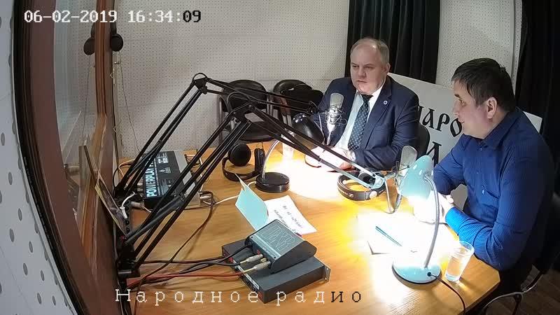 Народное радио Авторская программа Возвращение к истокам С О Елишева Эфир от 06 02 2019 г Тема Украинский кризис причи