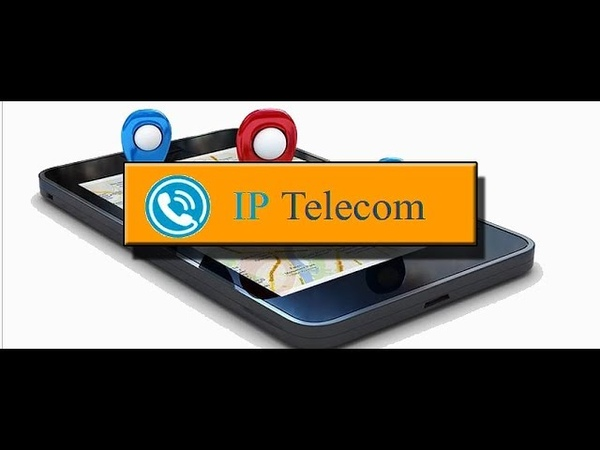 «IP Telecom»: реален ли заработок на IP-телефонии?