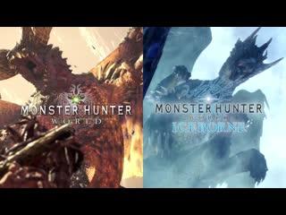 Monster hunter world: iceborne – зиногр