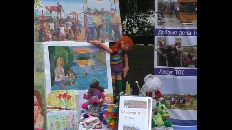 Региональный фестиваль ТОСов состоится в 2020 году в Россошанском районе