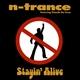 N-Trance - Stayin alive [2016. Тайная жизнь домашних животных]