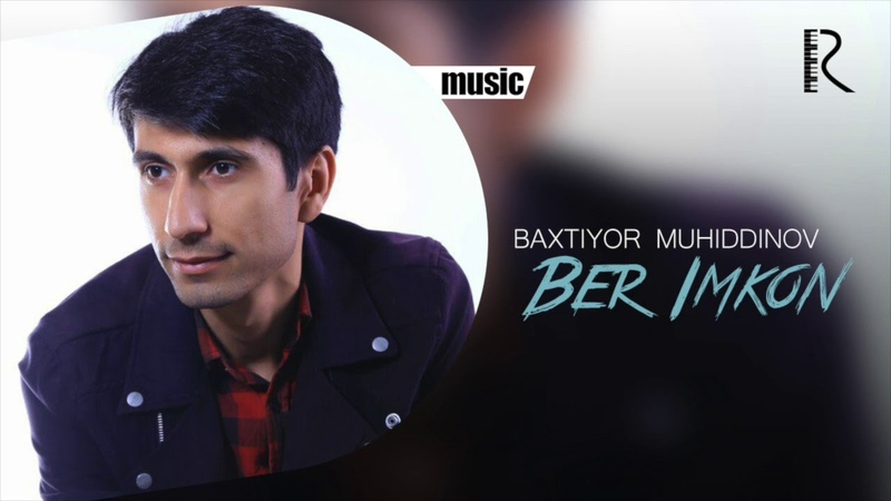 Baxtiyor Muhiddinov - Ber imkon | Ахрор Мадрахимов - Бер имкон (music version)