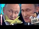 В России рухнуло производство самолетов космических кораблей и ракет Ил 112В Рогозин