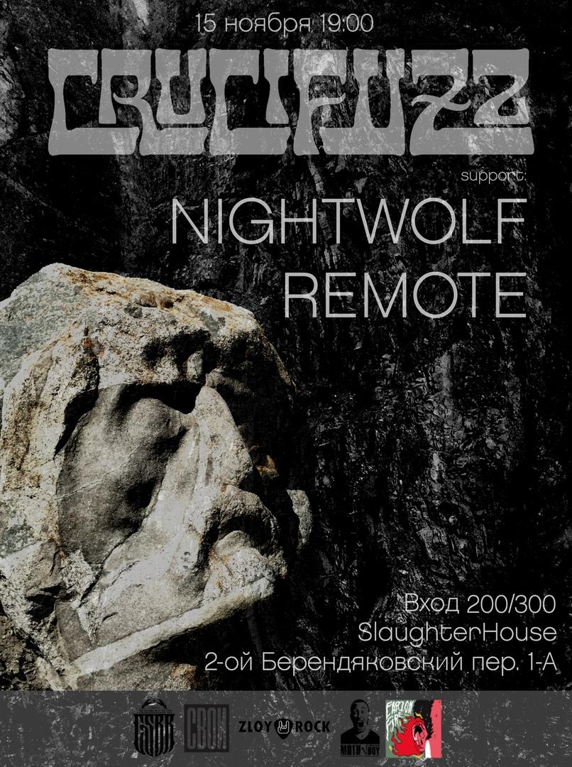 Афиша Калуга 15.11 / Crucifuzz / Remote / Nightwolf