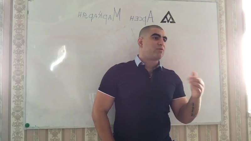 Арсен Маркарян Бетонная стена