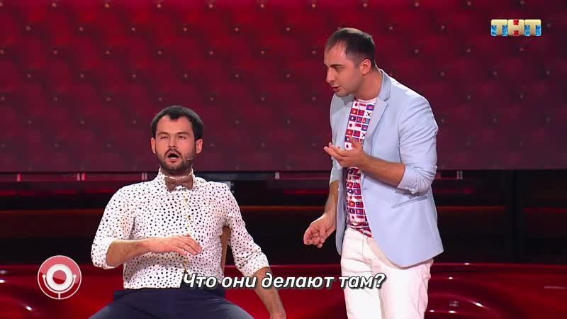 Comedy Club - на приёме у экстрасенса