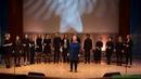 Современный хор Factotum Южно африканская народная песня Шошолоза