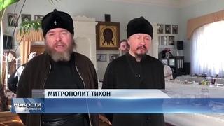 Новости Псков  Печерский монастырь закрыт для паломников и туристов