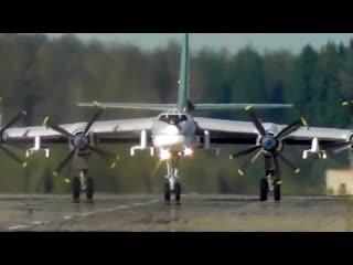 Взлет  бомбардировщика ту-95 медведь. takeoff tupolev  tu-95 bear