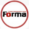 FORMA DANCE STUDIO ВЛАДИВОСТОК