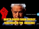 SEGMENT: DARTH SOROS DARK ENERGY TAKEOVER IN THE UKRAINE!