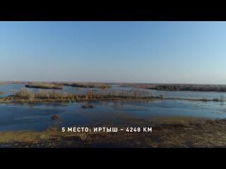 ТОП-5 самых длинных рек России