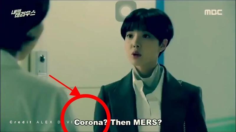 My Secret Terrius a NETFLIX drama that 'predicted' CORONAVIRUS outbreak back in 2018