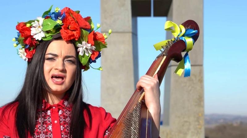 МОЯ УКРАЇНА Eka Project Міха Невідомський Official Video