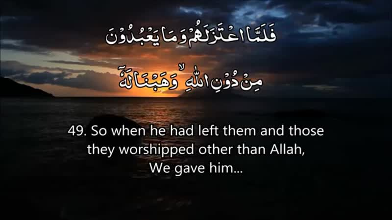 Mishary Rashid Al Afasy Surah 19 Maryam Complete with English Translation 1421H via