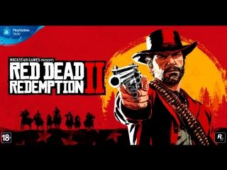 Red Dead Redemption 2 | Ролик предзаказа | PS4