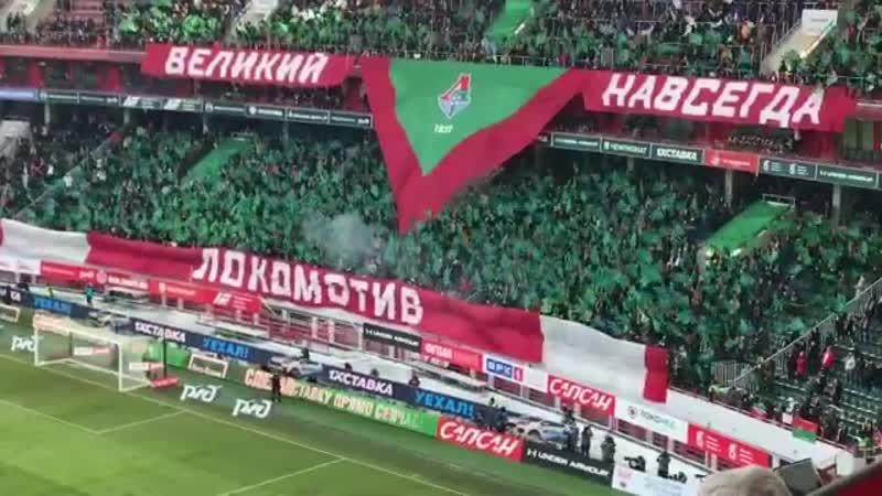 Jefferson Farfán dio asistencia de gol para remontar el marcador a favor del Lokomotiv Martin Chu Li en Twitter Lokomotiv lo dio
