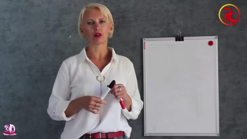 Ирина Красовская о преимуществах Riches Company