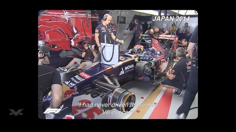 Official F1 debut Max Verstappen - FP1 Japanese GP 2014 at Suzuka