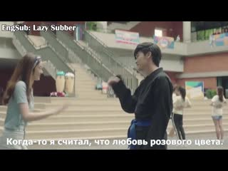 Cornetto thai bl commercial rus sub