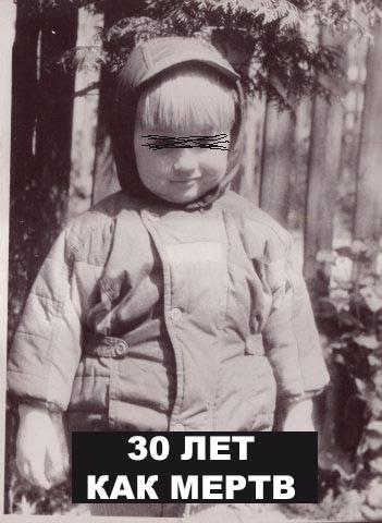 Афиша Нижний Новгород 30 лет как мертв