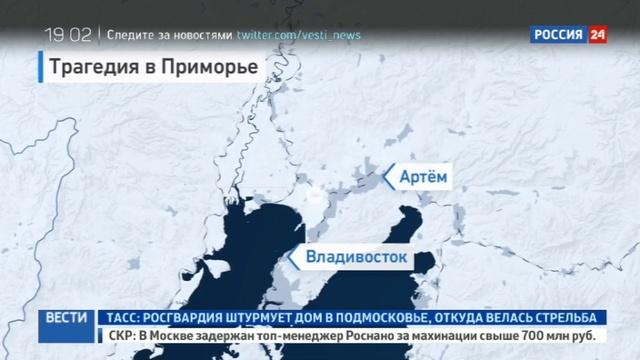 Новости на Россия 24 • Локомотив мог задавить детей во время съемки селфи