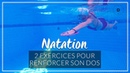 2 exercices de natation pour renforcer son dos