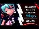 All OSTER Project's songs in Project DIVA games