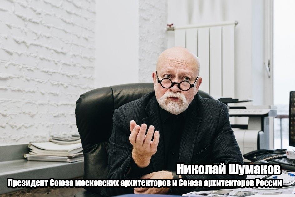 В 2020 году в России появится новый закон об архитектурной деятельности