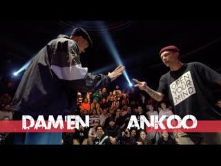 U-13 ANNIVERSARY | HIP-HOP PRO FINAL | DAMEN vs ANKOO