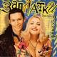 Радио Ваня - Фонарики 2