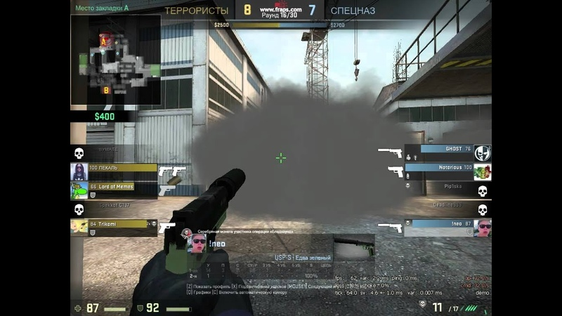 !neo usp x3 HS (smoke kill) de_cache