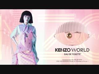 Kenzo world EDT idb