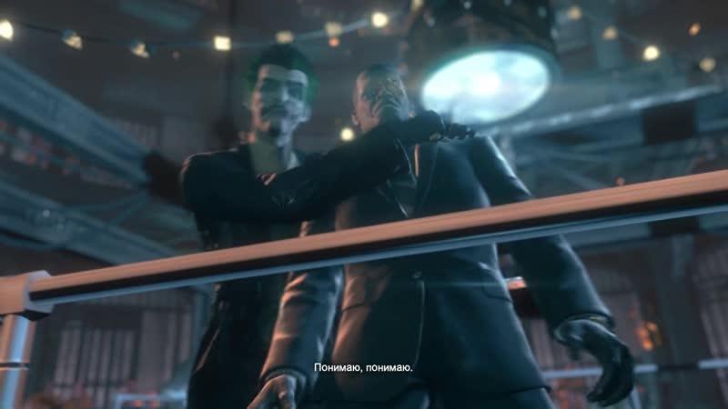 Batman - Arkham Origins.Прохождение часть 16.Бэйн накаченный веномом.