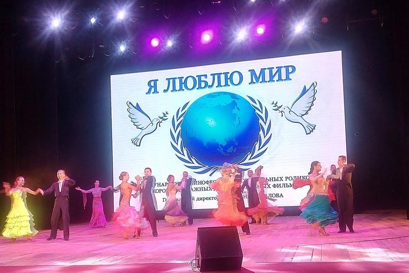 Севастопольский Театр танца – участник фестиваля «Я люблю мир», изображение №1