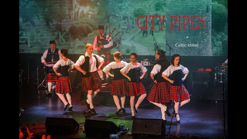 Оркестр волынщиков City Pipes Celtic Wind (ирландские танцы)