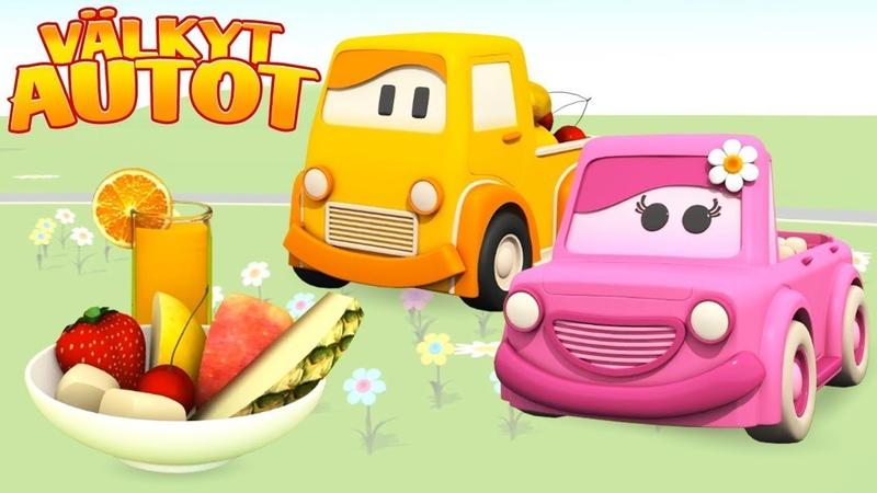 Leluautoista kertova lastenohjelma Opitaan hedelmien nimiä Opetusvideo lapsille