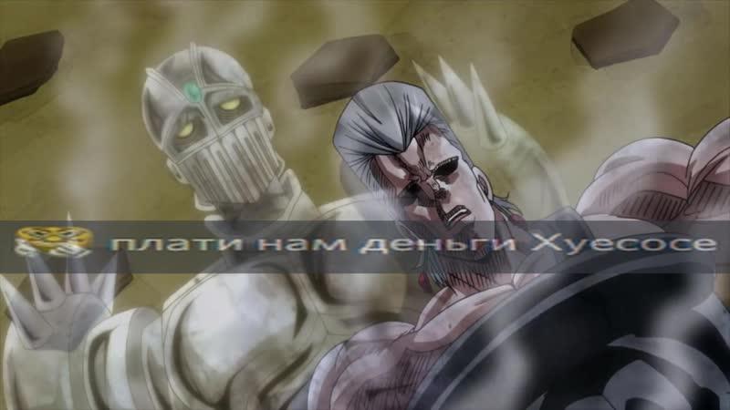 АБДУЛ ПРОТИВ ЖУН ПЕРЬ ПАЛЬНАРЭФ