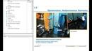 21 08 2015 Датчики приближения Autonics Запись вебинара