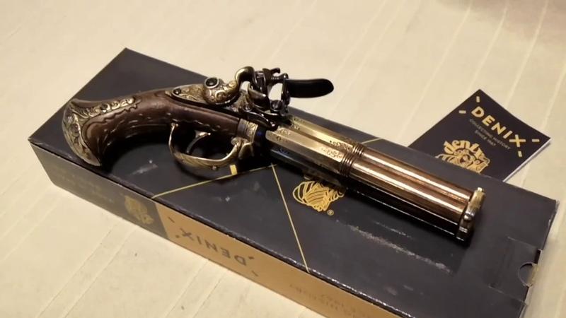 Пистоль трехствольный, Revolving 3 barrel flintlock pistol, France 18th. C., Denix 5309