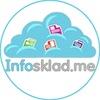 Infosklad.me - Инфопродукты бесплатно!