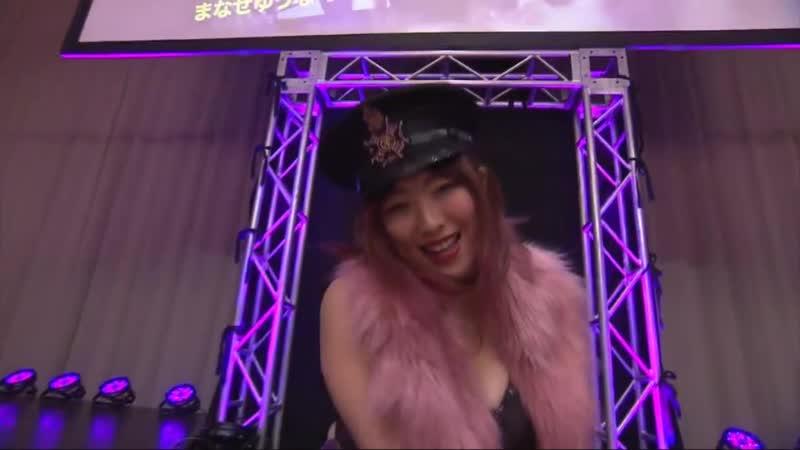 Hyper Misao vs Veda Scott vs Yuna Manase TJP Tokyo Joshi Pro '19