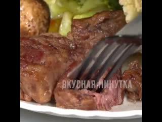 Просто божественный рецепт приготовления мяса!!!