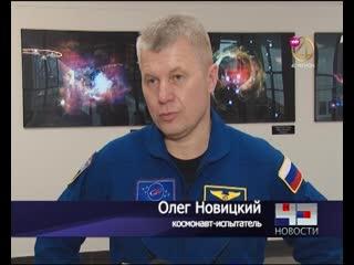 01 04 Олег Новицкий в Космоцентре