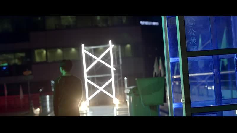 Monsta X - WHO DO U LOVE؟ ft. French Montana