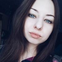Юлия Маяковская