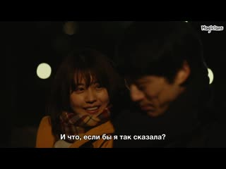 FSG Magicians Живи | And, Live 2 серия (рус.суб)