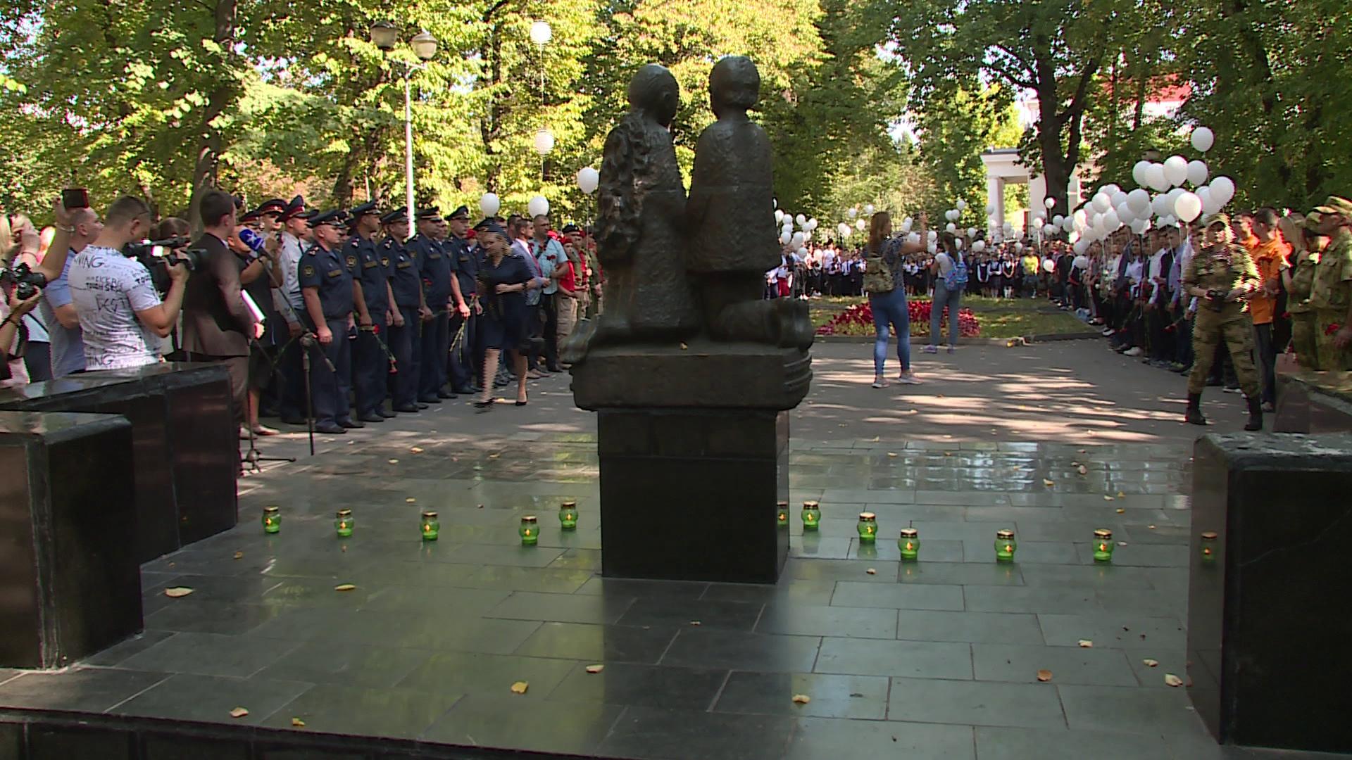 Белый шарик памяти Олега Лоськова  — Изображение 1