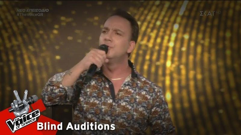 Δημήτρης Χαρίσης Βρέχει στη φτωχογειτονιά 2o Blind Audition The